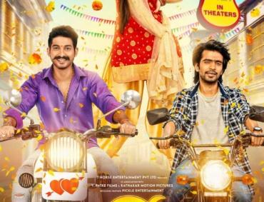 Darling marathi movie poster