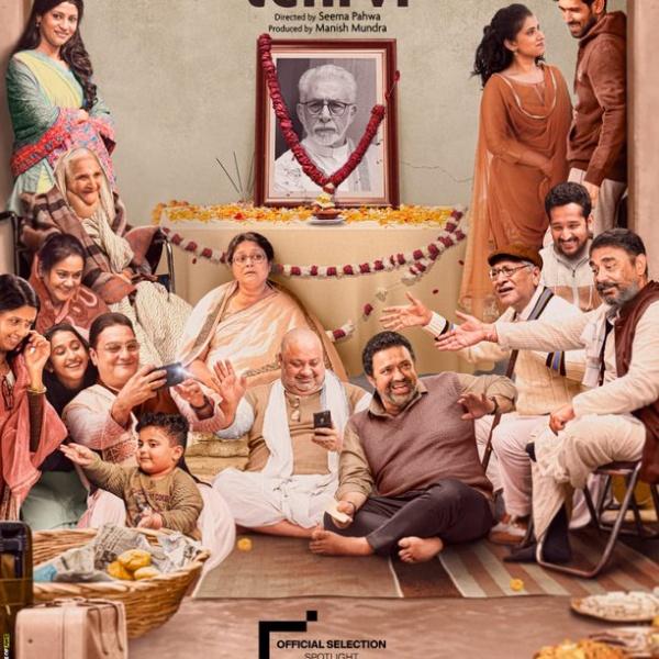 Ram Prasad ki Tehrvi poster
