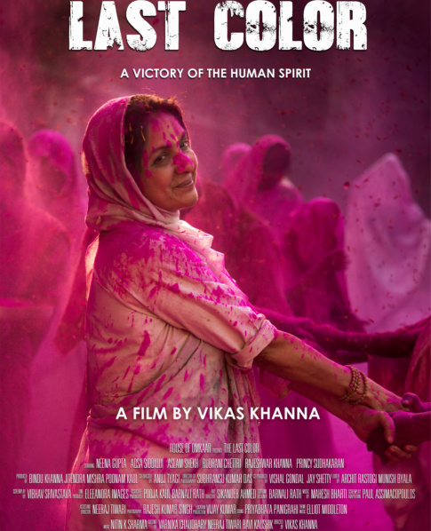 the last colour movie poster