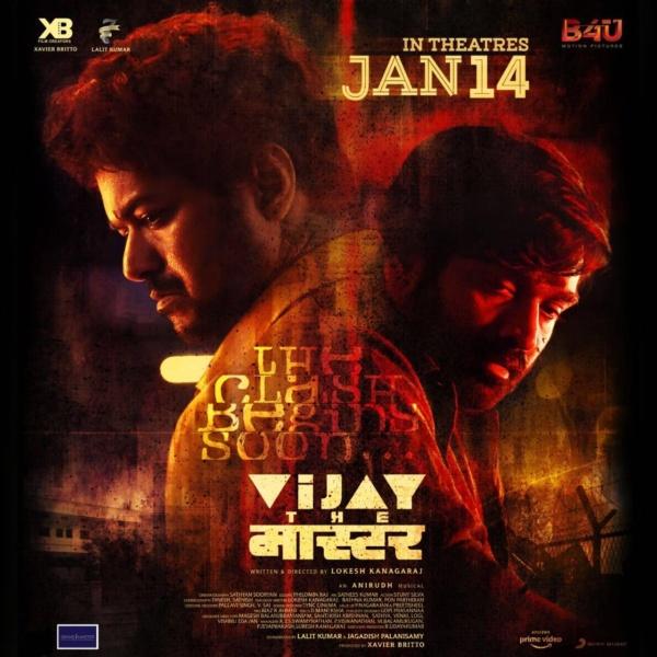 Vijay The Master movie poster