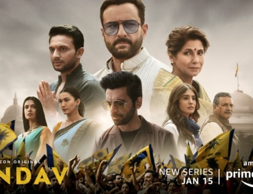 Amazon Prime Video's new web series Tandav poster