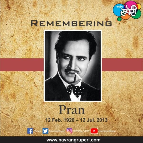 remembering actor pran