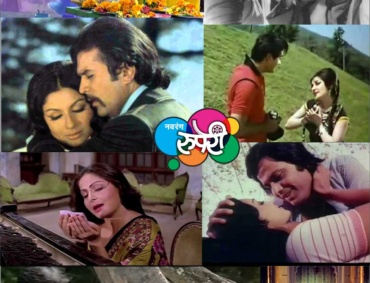 songs of dil from hindi films