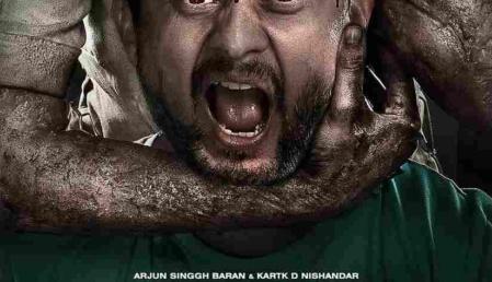 bali marathi movie teaser