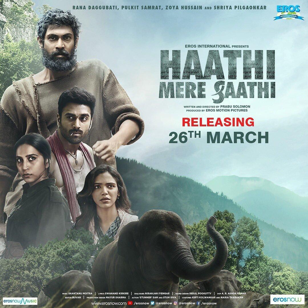 Haathi Mere Saathi Official Trailer