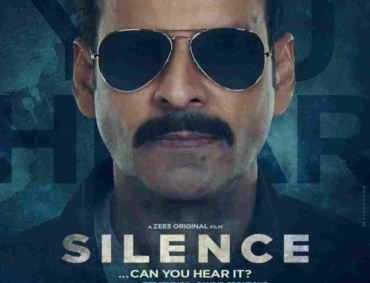 silence can you hear it