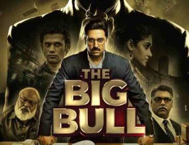 the big bull movie trailer