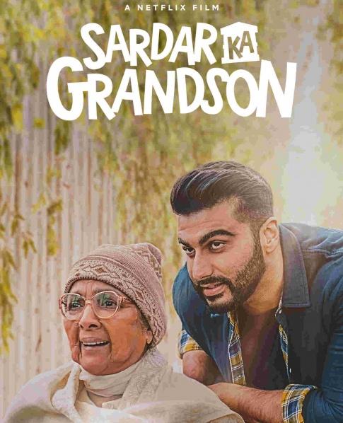 Movie Review Sardar Ka Grandson