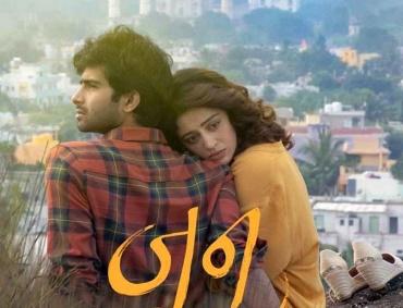 Planet Marathi's First Marathi Film June Releasing Soon