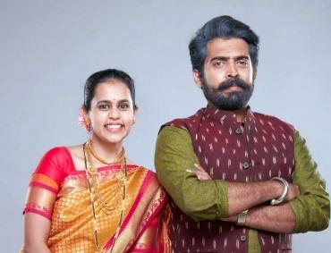 Tu Saubhagyavati Ho Serial on Sony Marathi