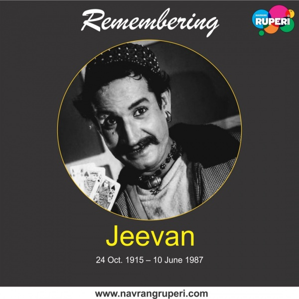Remembering One of the Most Popular Villain of Hindi Cinema Jeevan