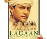 Making of Lagaan ..वाळवंटातील वेडेपणाला पूर्ण झाली २० वर्षे