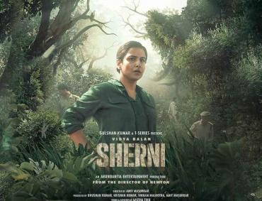 T-Series and Abundantia Entertainment release the trailer of Vidya Balan's film - 'Sherni'
