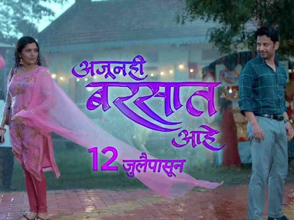 Mukta Barve and Umesh Kamat coming together for Ajunahi Barsat Aahe Serial on Sony Marathi