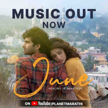 Marathi Webfilm June Releasing soon on Planet Marathi OTT Platform music released now
