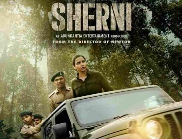 New Poster of Vidya Balan's Sherni Movie released